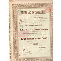 Трамваи Картахены (Испания), сертификат акций, Брюссель, 1898 г. Не частый!