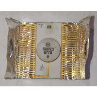 Ретро-микросхема 519РЕ2