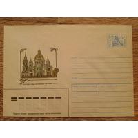 Россия 1993 хмк собор Богоявления