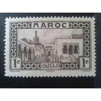 Марокко 1933 стандарт, архитектура