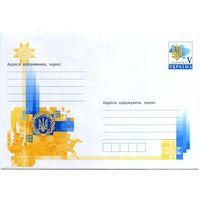 Конверт - Украина