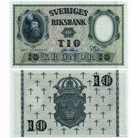 Швеция. 10 крон (образца 1957 года, P43e, подпись 1, UNC)