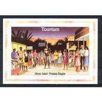 1986 Сент-Люсия. Туризм. Блок