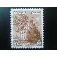 Египет 1978 пирамида