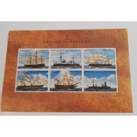 Ангола, корабли, флот, парусники, распродажа