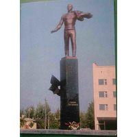 Смоленская область Гагарин Памятник Ю. А. Гагарину