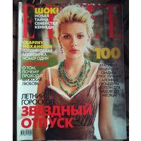 dd8a4edba733 Женские журналы — купить Женские журналы, продажа и покупка на ...
