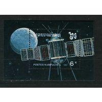 Кампучия 1987г, космос, 1 блок