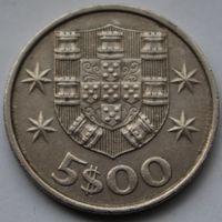 Португалия, 5 эскудо 1982 г