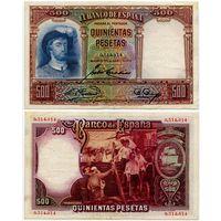 Испания. 500 песет (образца 1931 года, P84)