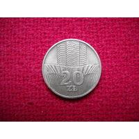 Польша 20 злотых 1973 г.