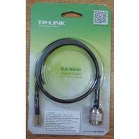 Новый антенный удлинительный кабель TP-LINK TL-ANT200PT