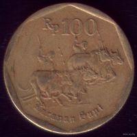 100 Рупий 1996 год Индонезия Круглая