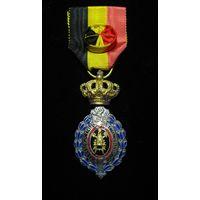 Бельгия, Трудовая медаль 1 класса
