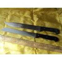 Ножи столовые\длина лезвия 20см\