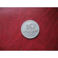 10 филлеров 1970 год Венгрия