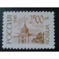 Россия 1995 стандарт 2500 руб