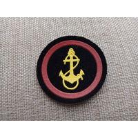 Шеврон нарукавный знак Морской пехоты ВМФ СССР штамп 5