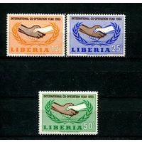 Либерия - 1965г. - 20 лет Международного сотрудничества - полная серия, MNH [Mi 635-637] - 3 марки