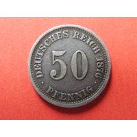 50 пфеннигов 1876 года E
