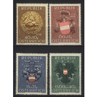 Австрия 1949 Mi# 937-940 (MNH**) 60 euro