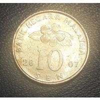 Малайзия 10 сен 2007_KM#51_Распродажа