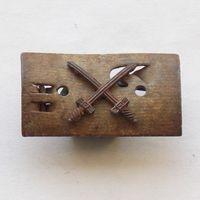 Планка креста КВК с мечами