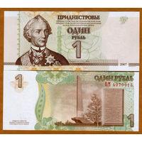Приднестровье 1 рубль образца 2007 года UNC p42b