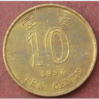 6212:  10 центов 1997 Гонконг