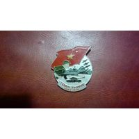 Значок Вьетнамской армии (оригинал)