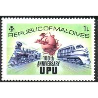 Мальдивы 1974. Ми 514100 лет ВПС (UPU) (MNH)  Паровоз Тепловоз**