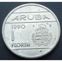 Аруба. 1 флорин 1990. Последний аукцион 2019