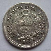 Перу.  1/ 5 сол 1874г. Серебро.