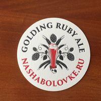 Подставка под пиво Golding Ruby Ale /Россия/