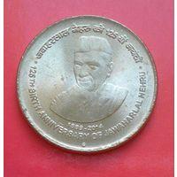Индия. 5 Рупий 2014 (памятная) Джавахарлал Неру