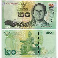 Таиланд. 20 бат (образца 2013 года, P118, подпись 3, UNC)