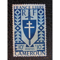 Французский Камерун 1942 г. Лотарингский крест и щит.