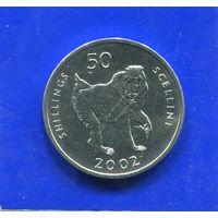 Сомали 50 шиллингов 2002 UNC