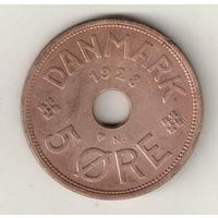 Дания 5 эре 1928