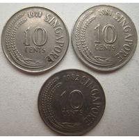 Сингапур 10 центов 1971, 1981, 1982 гг. Цена за 1 шт. (g)