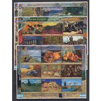 Винсент ван Гог Живопись 2013 Редонда MNH полная серия 5 листов по 9 м зуб