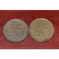 Южная Корея 5 вон 1968