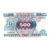 Уганда 500 шиллингов 1986 года. Состояние UNC!