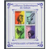[1202] Габон 1981.Культура Африки.Прически.