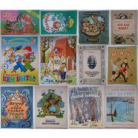 Детские книги (12 шт.) + бонус