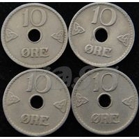 1560:  10 эре 1926 Норвегия КМ# 383 медно-никелевый сплав