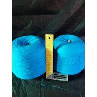 Нитки-Пряжа для вязания на бобине бирюза 2 кг