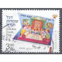 Израиль дети