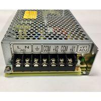 Блок питания с двумя выходами 12В/3,7А, 24В/3,7А, 133,2Вт. Источник многоканальный Mean Well. RD-125-1224