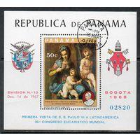 Живопись Панама 1968 год 1 номерной блок (М)